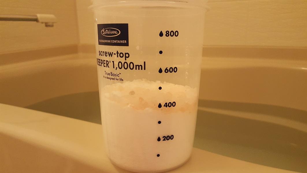 炭酸浴2-0