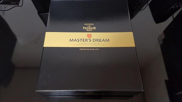 masters_dream1