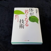 ■書籍「ミトコンドリア」-min