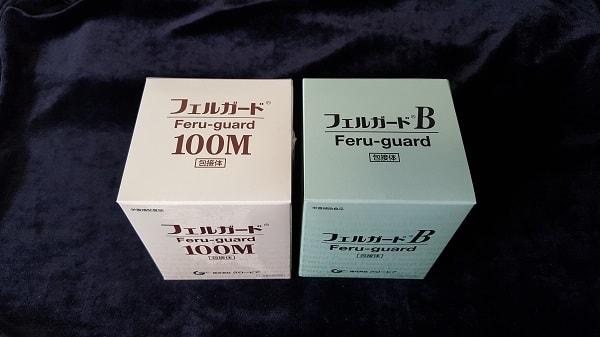 ■100M&B-min